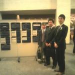9/12 第32回 栃木県透析医学会 学術集会に参加しました。