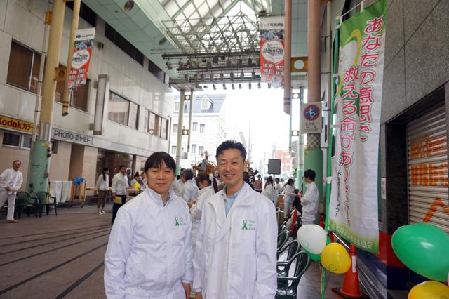 臓器移植普及推進街頭キャンペーンに参加しました