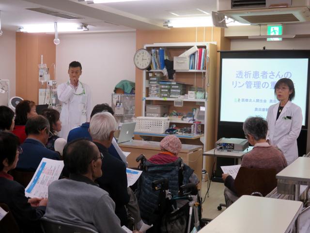 医事講話会・避難訓練を行いました。