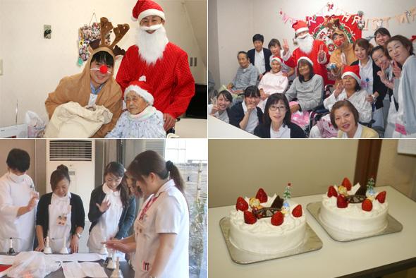 activity_christmas