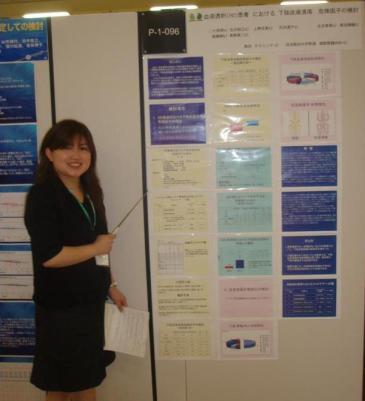 第53回(社)日本透析医学会学術集会・総会で発表しました。