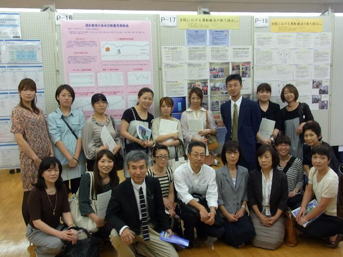 第35回 栃木県透析医学会に参加しました。