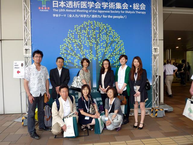 第58回日本透析医学会学術集会・総会に参加しました。