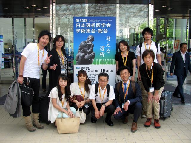 第59回 日本透析医学会学術集会に参加しました。