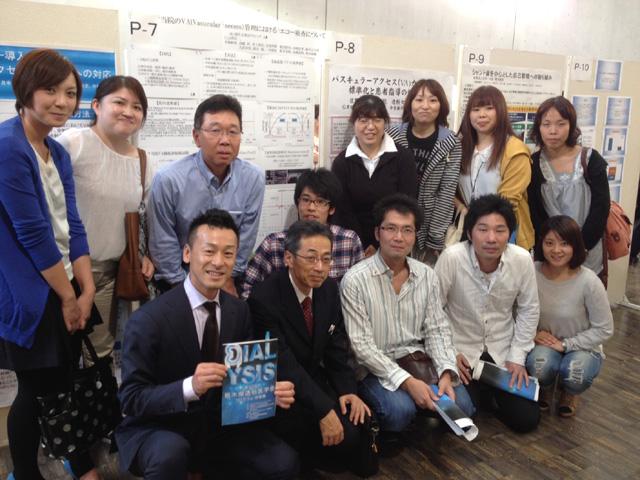 第37回 栃木県透析医学会 学術集会に参加しました。