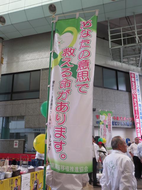 20161014_2
