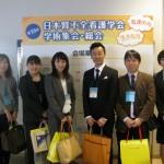 第19回日本腎不全看護学会学術集会・総会に参加しました。
