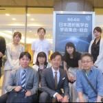 第64回日本透析医学会学術集会に参加しました。
