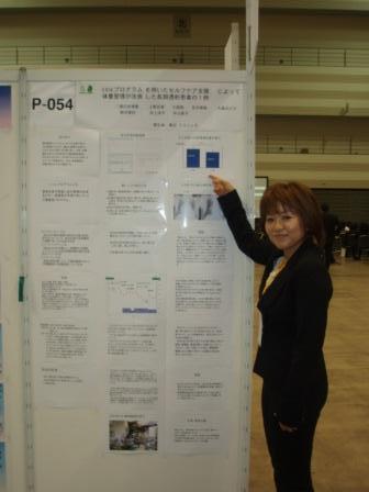 第54回 (社)日本透析医学会 学術集会に参加しました 。